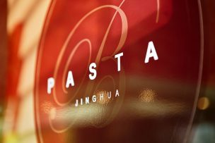 pastab_ristorante_milano-01